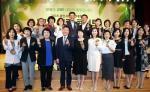 2018 용인시보육인대회주간 교사 힐링 콘서트