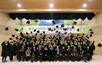 용인그린대학 제12기 및 대학원 졸업식