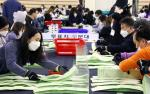 제21대 국회의원 선거 개표장