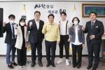 관내 인플루언서 방문(김용민,체대오빠)